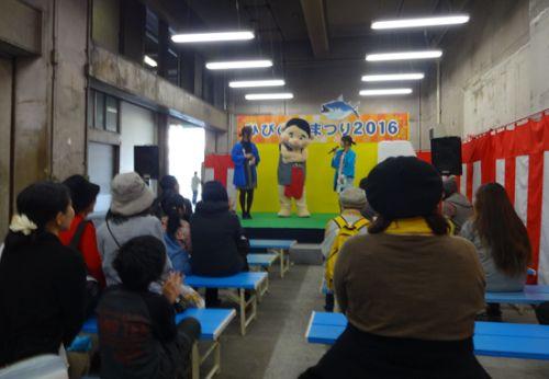 20161121 ひびの大宝 秋祭り2