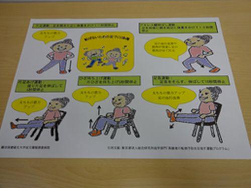 20170130 ひびの大宝 宝カフェ1