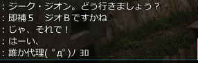 ss_20161224_230936.png