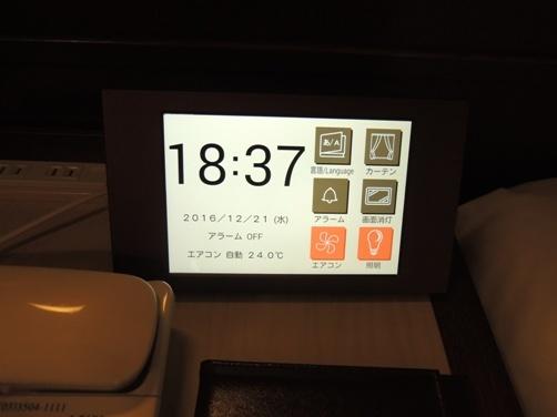 DSCN6136vef.jpg