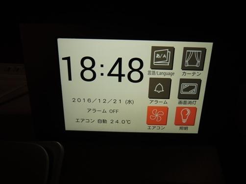 DSCN6165fw.jpg