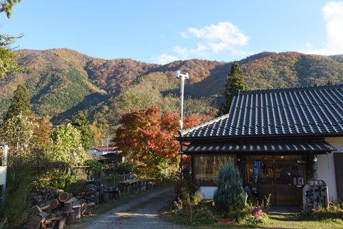 三依の古代村
