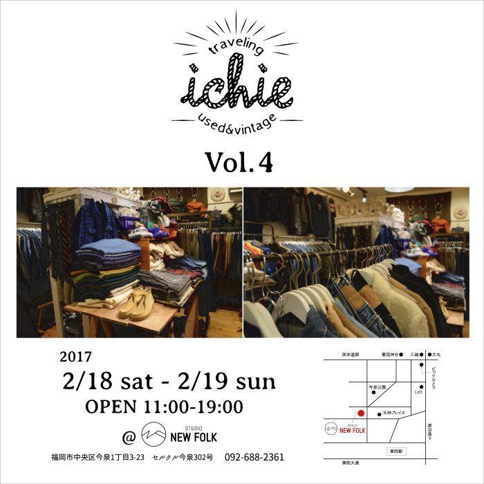 traveling_ichie201702-20170208_7949.jpg
