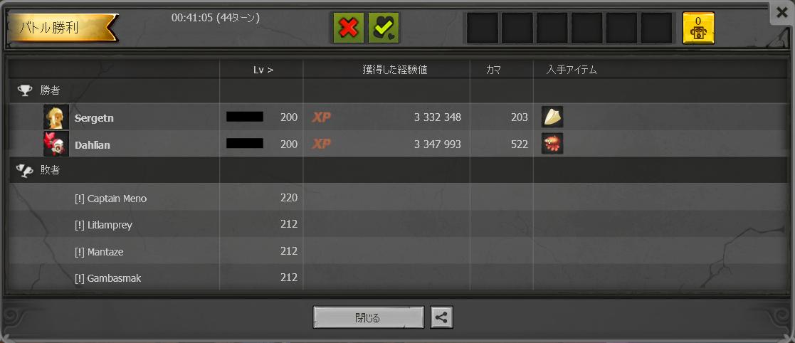 df_236.png