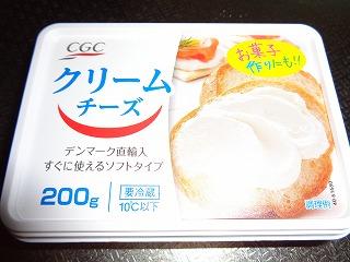 s-DSC00501.jpg