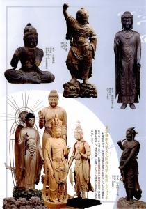 仏像の姿 微笑む・飾る・踊る-2