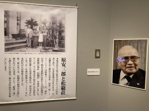 茅ヶ崎美術館2018-5
