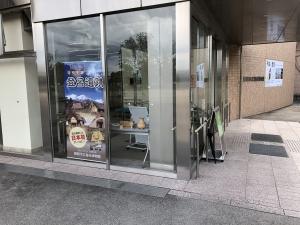 登呂遺跡博物館2018-1
