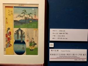 やじきたが来た!見た!食べた?藤沢・東海道の名所と名物-11