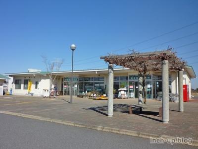 下田 農業 ふれあい 館