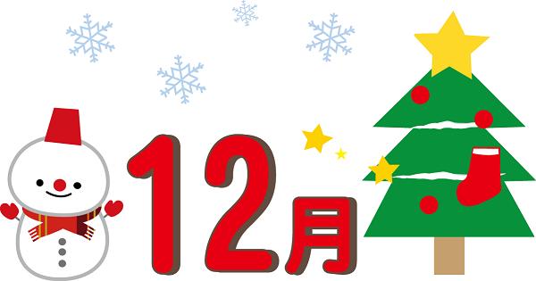 201612012252182dd.png
