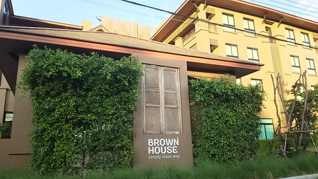 BROWN HOUSE HOTEL UDONTHANI (5)