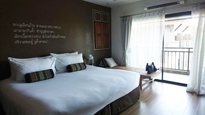 BROWN HOUSE HOTEL UDONTHANI (6)