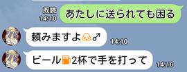 screenshotshare_20181206_143405 (2)