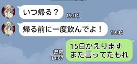 screenshotshare_20181206_143405 (3)