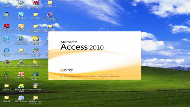 access_table_01.jpg
