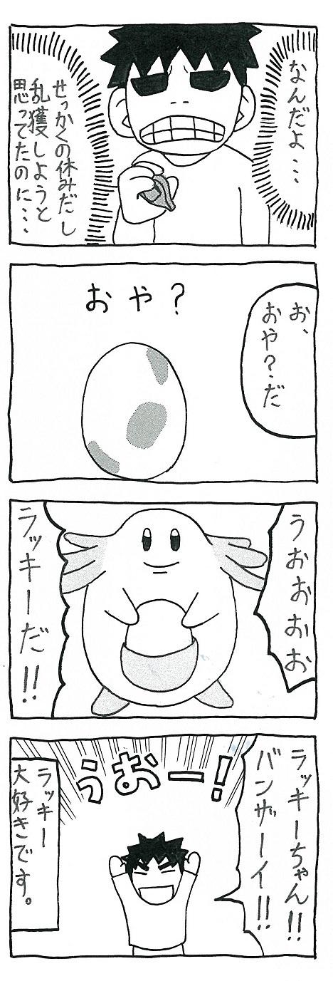 201612271342210bb.jpg