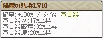 極 織田信忠Lv10