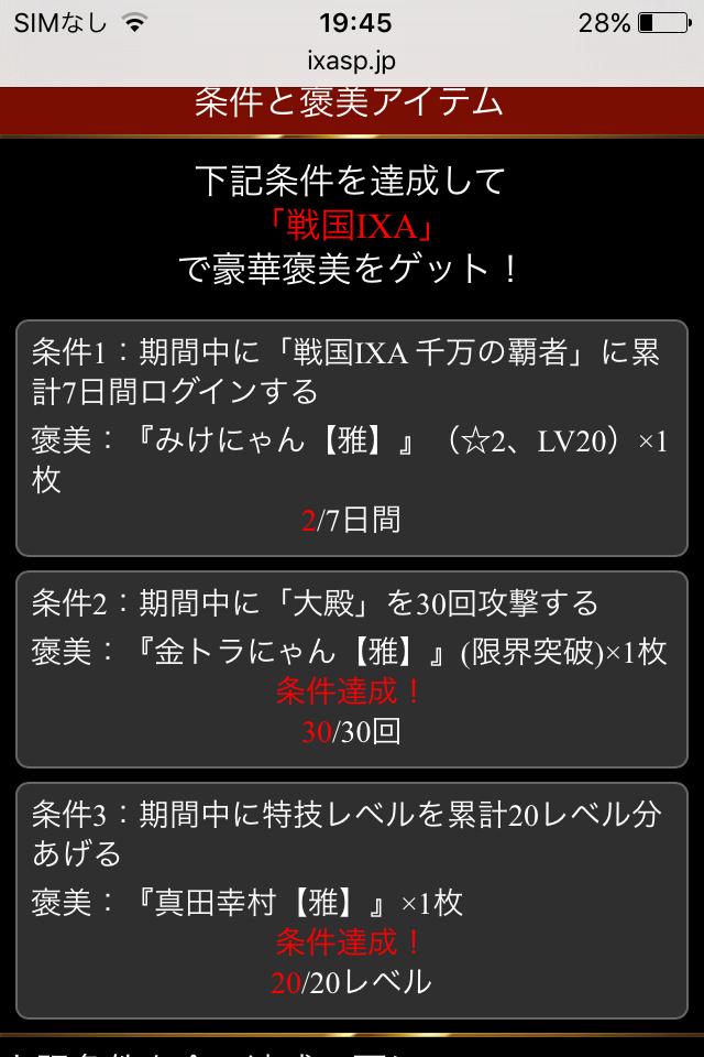 201611251948126e3.png