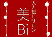 bi-bi01.jpg