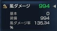 201612262235038ce.jpg