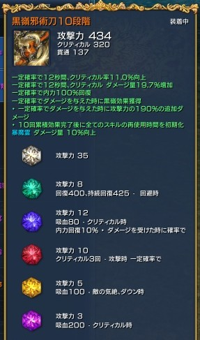 20170122214710a38.jpg