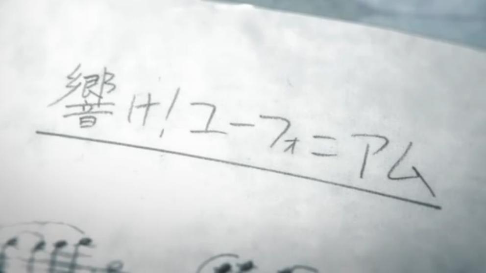 anime_8444.jpg