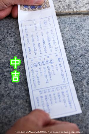 170106_sukuma7.jpg