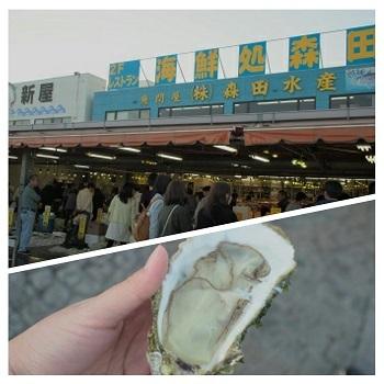 ひたち海浜公園20161015-20
