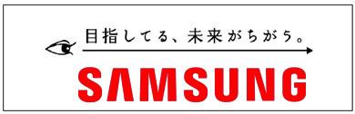 03_sawa.jpg
