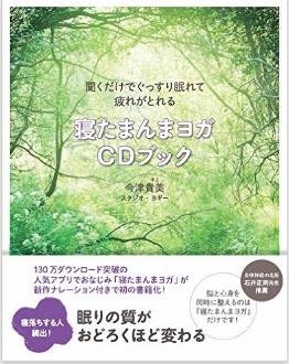 SnapCrab_NoName_2017-1-28_7-9-10_No-00.png