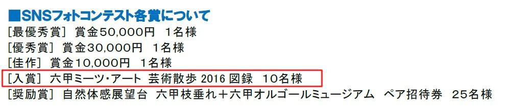 meet_201612231247315ec.jpg