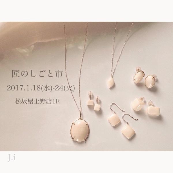 accessories_057.jpg