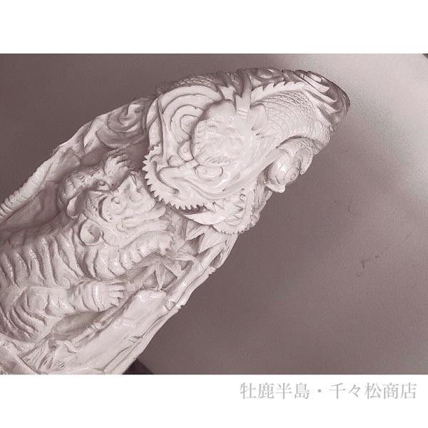 chidimatsu_07.jpg