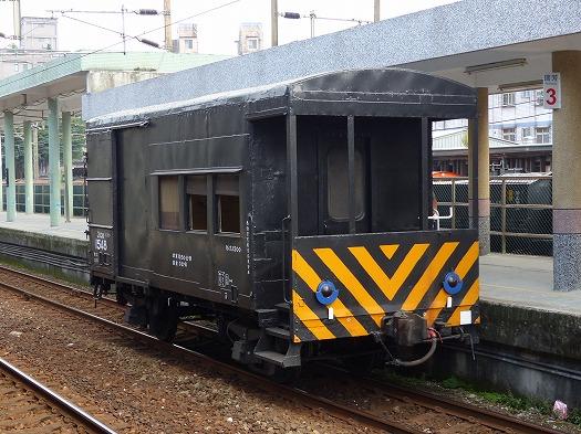 20161216B (118)