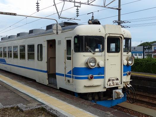 20170128 (7)