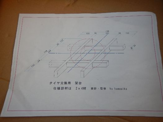 DSCN0132.jpg