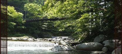 【社】 豊かな自然環境で外国語を活かしたい方も大歓迎です!