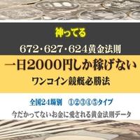 200-200-3.jpg