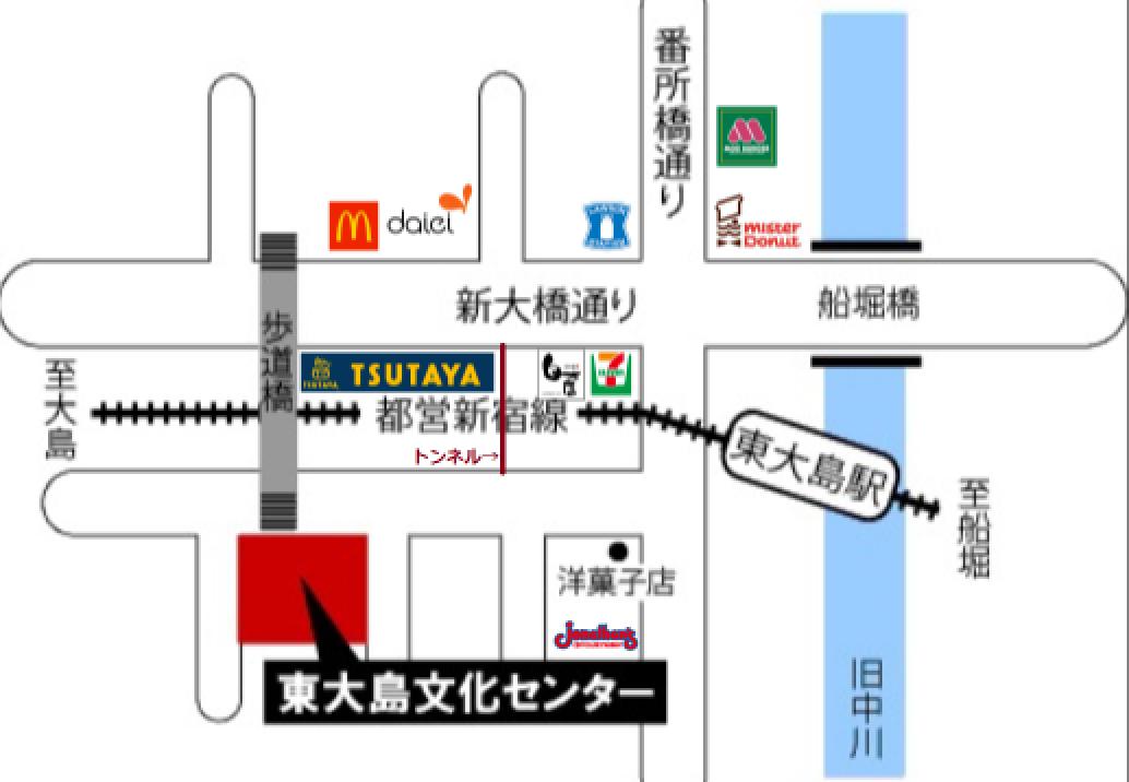 HIgashiOOjima_20170101171113bc3.png