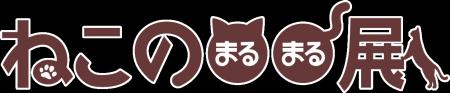 logo-mvMain.png