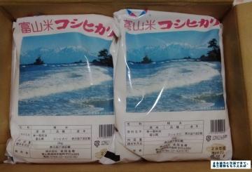 アルビス 富山県産こしひかり4kg 201609