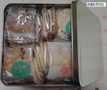 大庄 みゆき堂本舗 稲穂の恵み30 02 201608
