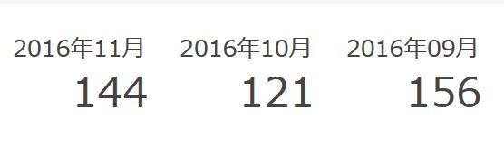 mail-de-point_point_201611.jpg