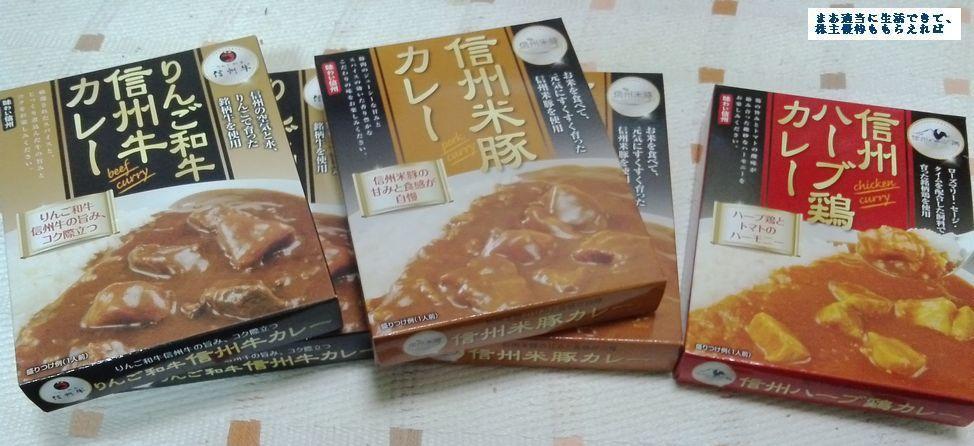 maruichi_yuutai-curry-02_201609.jpg