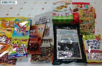 正栄食品工業 優待内容02 201610
