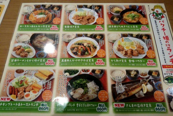 via-hd_ichigen-katsu-01_201612.jpg