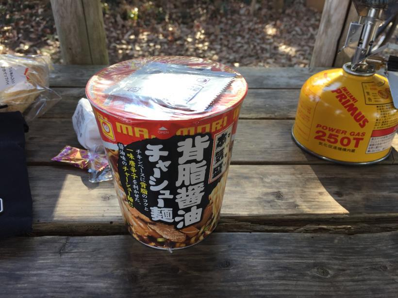 minenoyakushi92.jpg