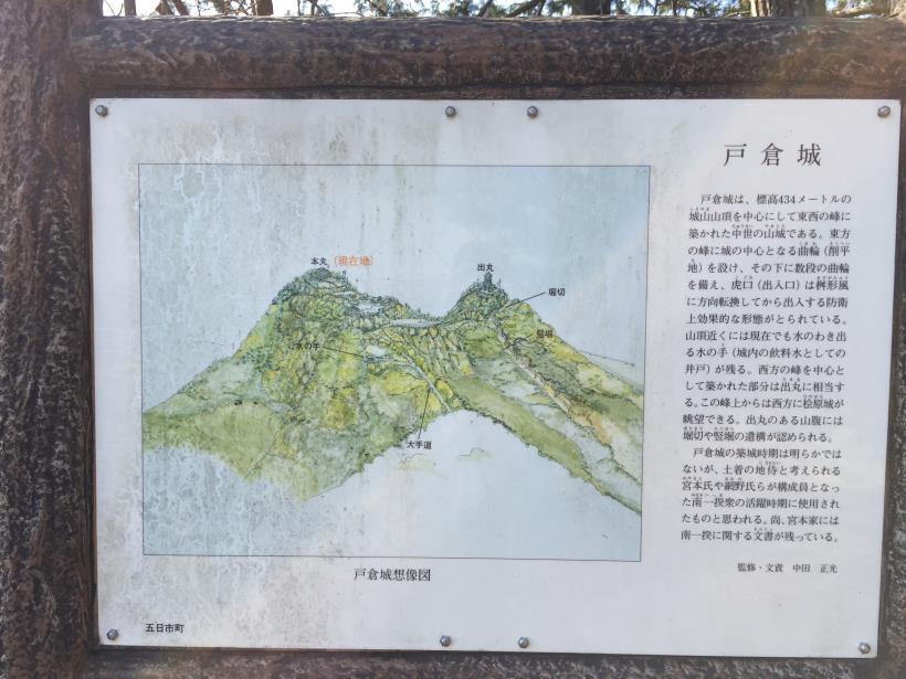 tokurazyo76.jpg