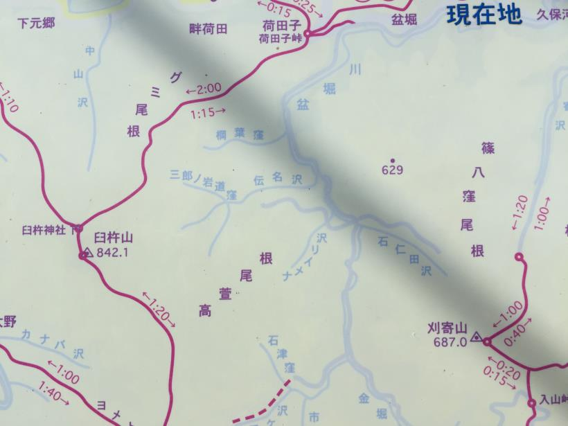 tokurazyo85.jpg